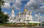 Самое красивое здание в россии – Топ 30 — достопримечательности России