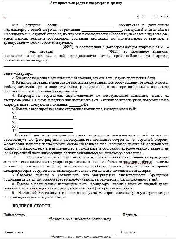 Уведомление о втором гражданстве какие документы подавать