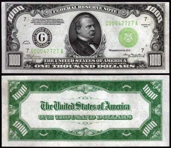 Купюра 100 долларов как выглядит, история создания